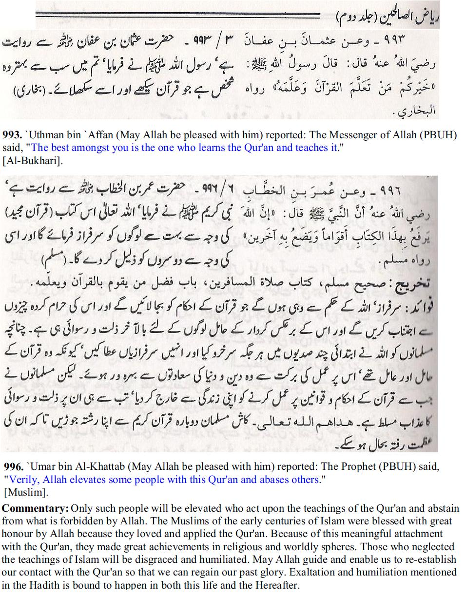 the teachings of the quran essay The philosophy of the teachings of of the teachings of islam is an essay on islam by false religions and the truth of the quran will spread progressively.