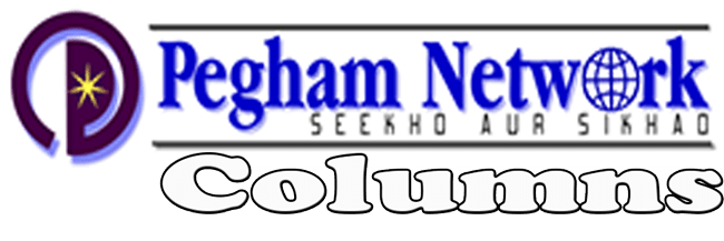 Pegham Columns