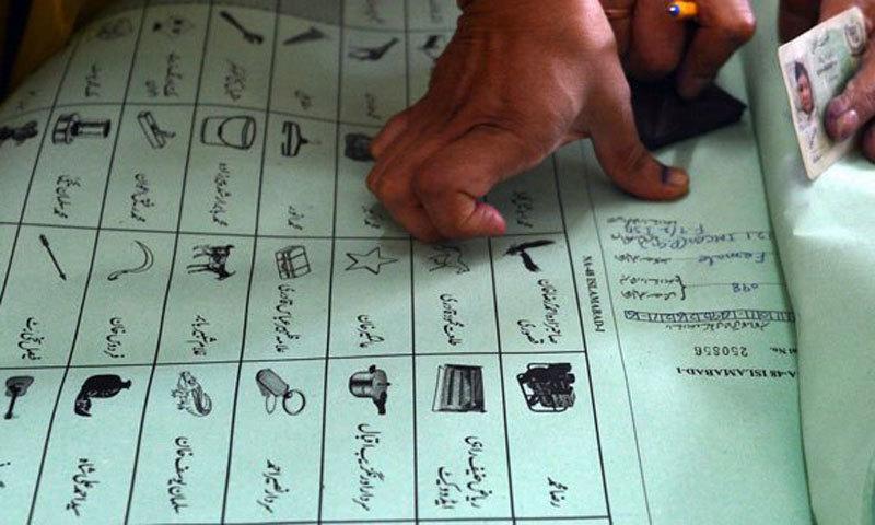 Meri Tehreer - Politics: Pakistan Election 2018 - Merey Mutabiq