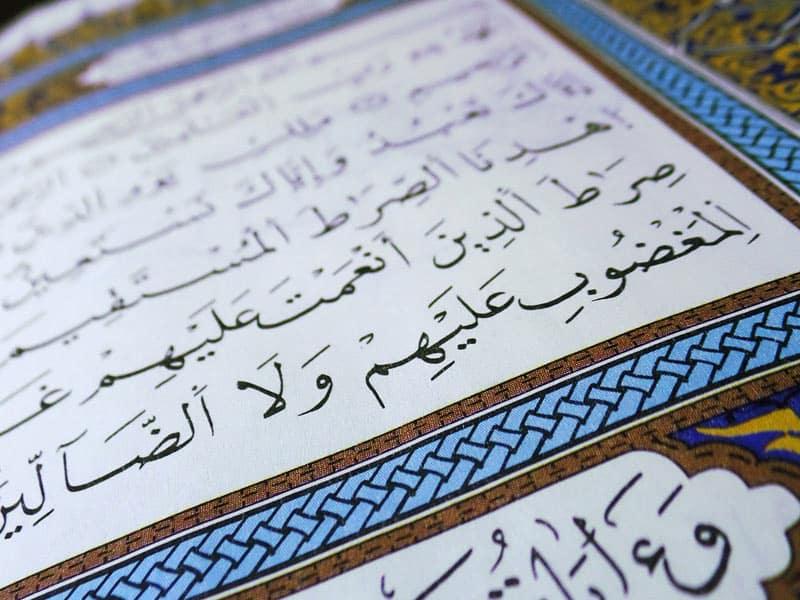Ikhlaaqiyaat: Muqaddas Awraq Ki Hifazat