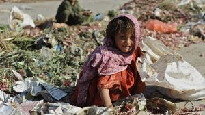 Meri Tehreer: Insaan Ka Insaan Per Haq