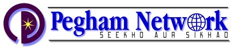 Pegham Network