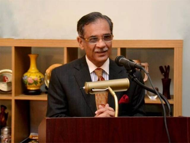 Chief Justice of Pakistan to visit Thar
