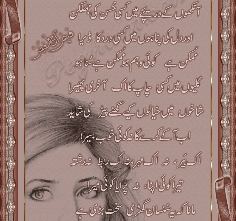 2441-khawab-pg_original