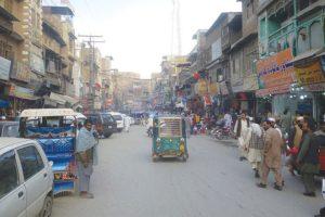 Qisa Khawani Bazaar