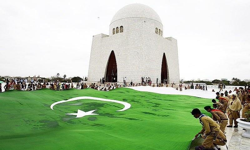 Raja Pakistani