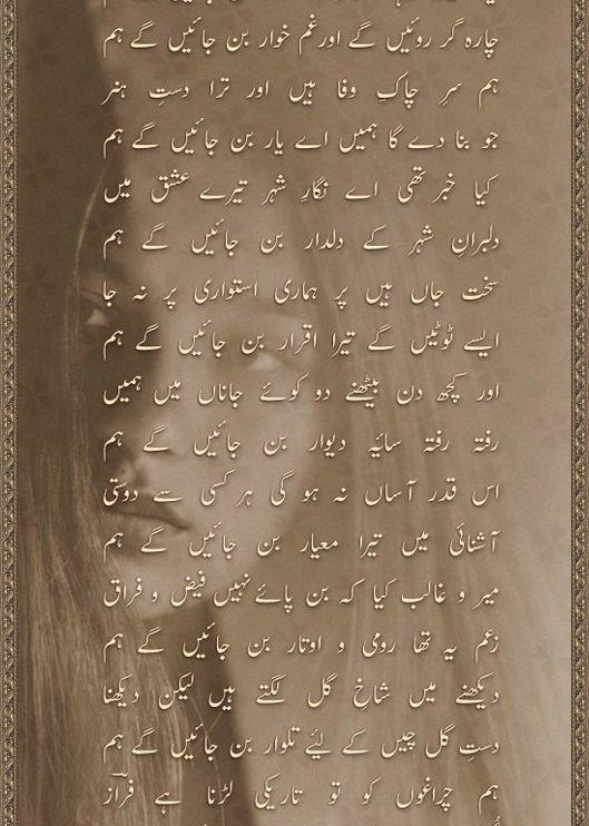 702-yehtabiyat-F