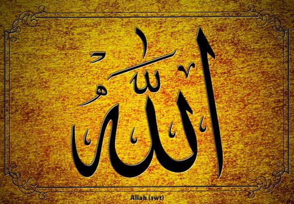 Mubahisa: Allah aur Allah Key Rasool SAW Ki Muhabbat