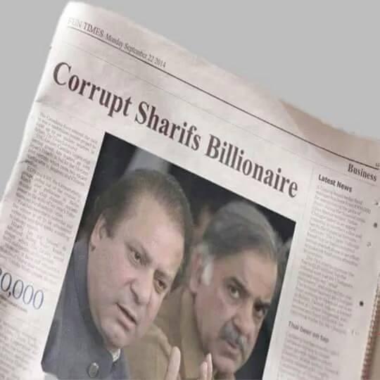 Corrupt Sharif Billionaire