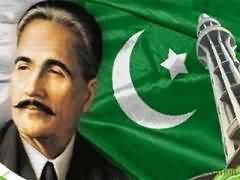"Meri Tehreer - Khud Kalami: ""Iqbal Agar Pakistan Mein Aa Jaein"""