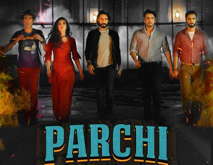 Movies: Parchi - Full Movie