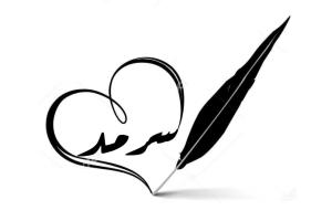 sarmad writer