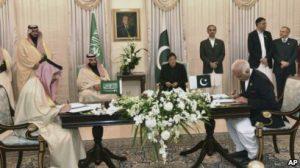 Blog: Saudi Mehrbaaniyaan