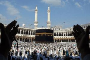 Hajj Subsidy Controversy