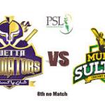 PSL4: Quetta Gladiators vs Multan Sultans