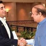 Bilawal Visits Nawaz Sharif in Jail