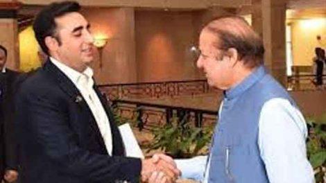 Bilawal Visits Nawaz Sharif in Jail