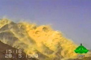 Pakistan Youm-e-Takbeer