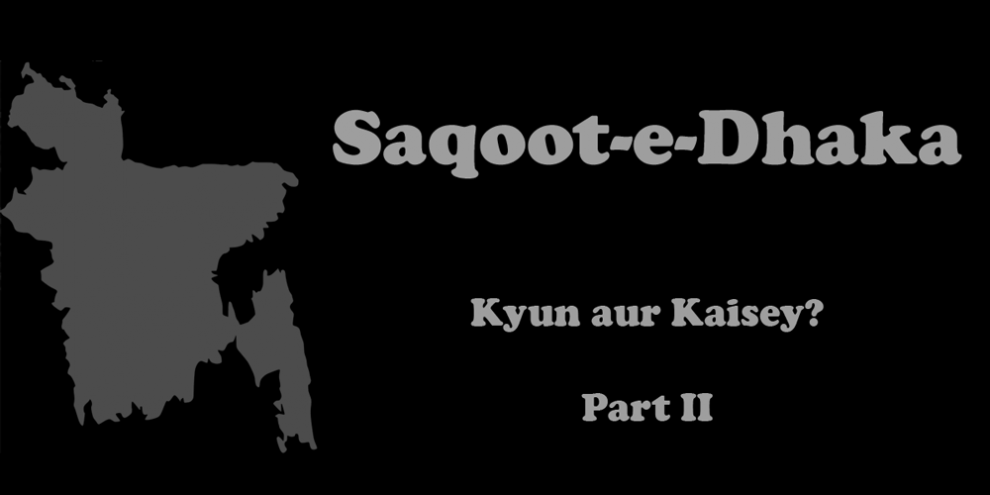 Saqoot-e-Dhaka - Kyun aur Kaisey? Part II