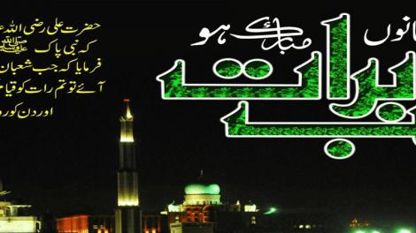 Shab-e-Baraat